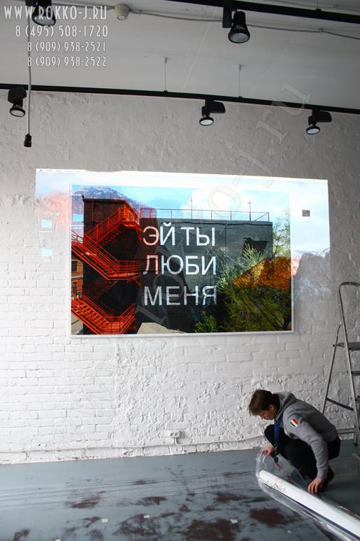 http://rokko-j.ru/images/pictures/photo/nashi_raboti/install_electro/1/rulonnaya_shtora_electro_06.jpg