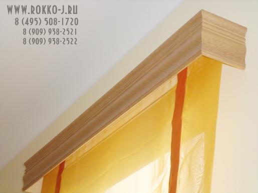 http://rokko-j.ru/images/pictures/photo/nashi_raboti/install_shtory/24/av6.jpg
